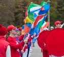 В Белоусовском парке отпраздновали год до XIX Всемирного фестиваля молодежи