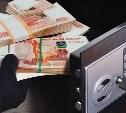 Житель Волгограда украл в тульской турфирме 300 000 рублей