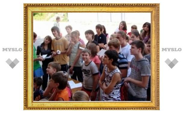 В детском лагере началась «Ярмарка школьных компаний»