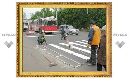 На «зебру» и «лежачих полицейских» потратят больше миллиона рублей
