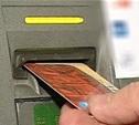 Банк «Первый Экспресс»: «В компьютерной системе произошел технический сбой»