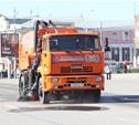 Спецавтохозяйство показало новые уличные пылесосы