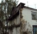 Жительница пос. Товарковский: «Помогите мне разобраться с нашей местной властью!»