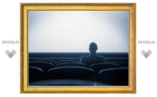 В Туле открылся клуб любителей авторского кино