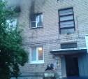 Новомосковские пожарные эвакуировали восемь жильцов трёхэтажки