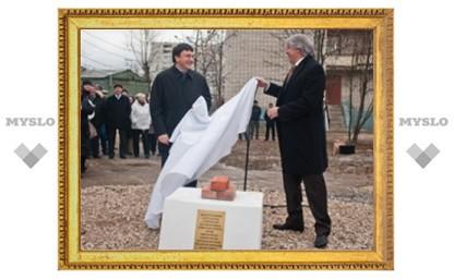 В ТулГУ заложили первый камень нового бассейна