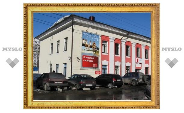 МТС начинает прием платежей в пользу ГИБДД на всей территории России