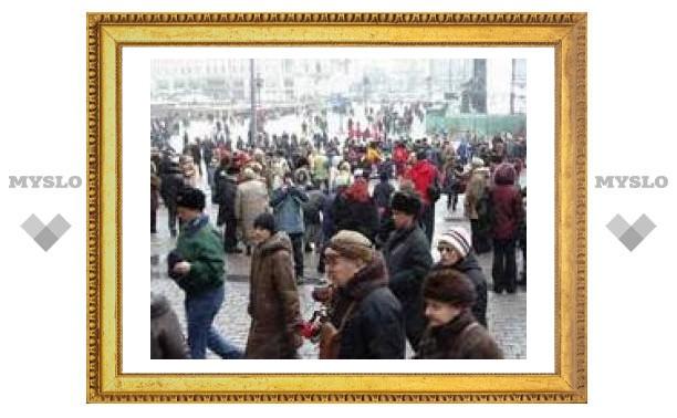 Названо место в России, где люди живут дольше всего