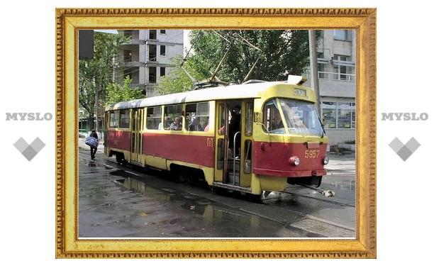 В Туле отменят два трамвайных маршрута