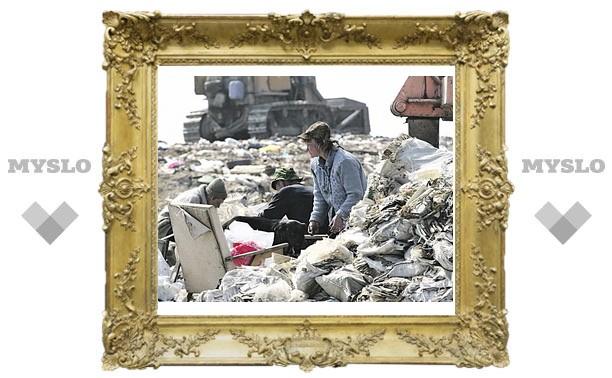 В Туле построят новый полигон для мусора