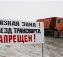 В Щекинском и Плавском районах снят чрезвычайный режим по АЧС