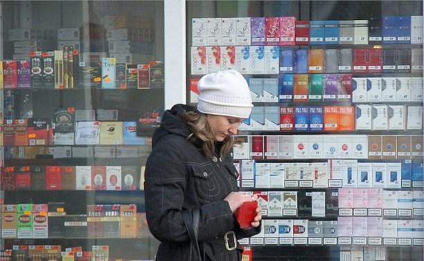 Сигареты в России подорожают в три раза