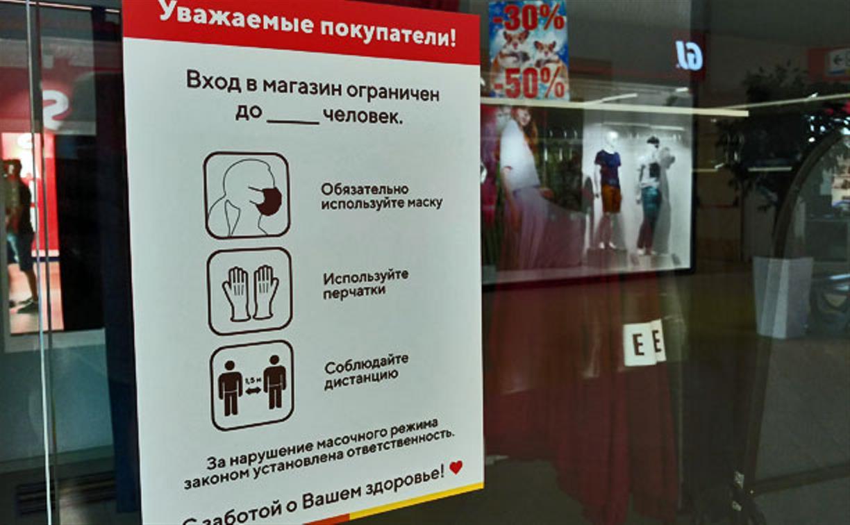 Алексей Дюмин призвал закрывать магазины за антикоронавирусные нарушения