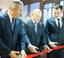 В Плавске и Черни открылись многофункциональные центры