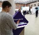 «Ростелеком» поддержал полуфинал российского конкурса «Мастера гостеприимства» в Туле