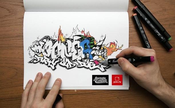 Нарисуй себе iPod
