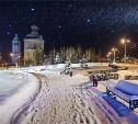 В Тульской области объявлен «оранжевый» уровень опасности