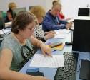 Тульских пенсионеров приглашают на чемпионат по компьютерному многоборью