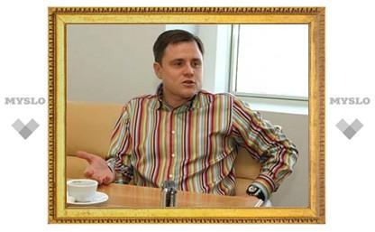 Губернатор Тульской области продал московскую квартиру за рекордные 1,5 млрд рублей
