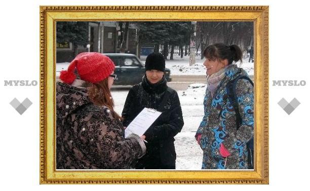 Туляков проверили на знание Конституции