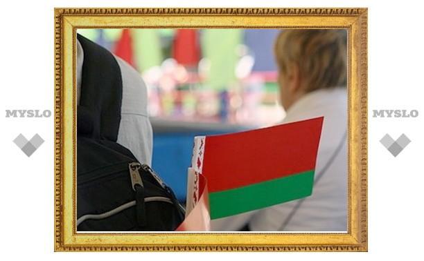 Евросоюз ввел новые санкции против Белоруссии