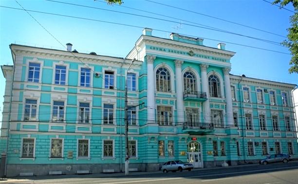 В Туле начальник учебно-методического центра по гражданской обороне получил премий на полтора миллиона рублей