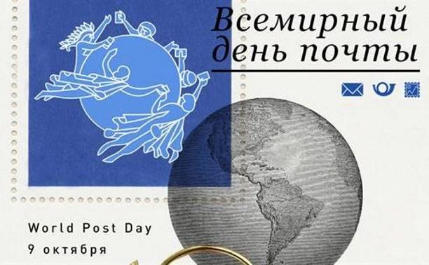 Российская школьница получила специальную награду на всемирном конкурсе писем