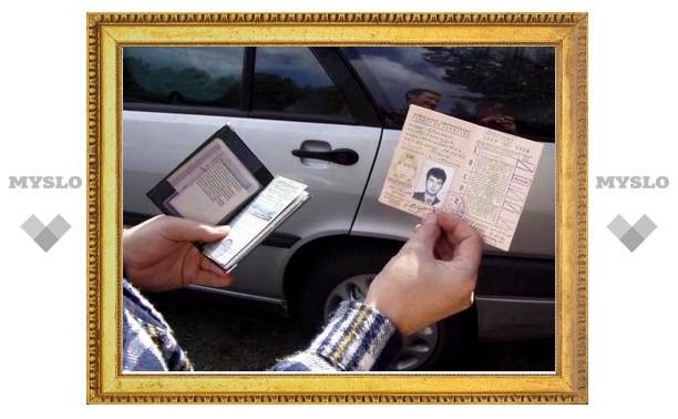 Меняем водительские права