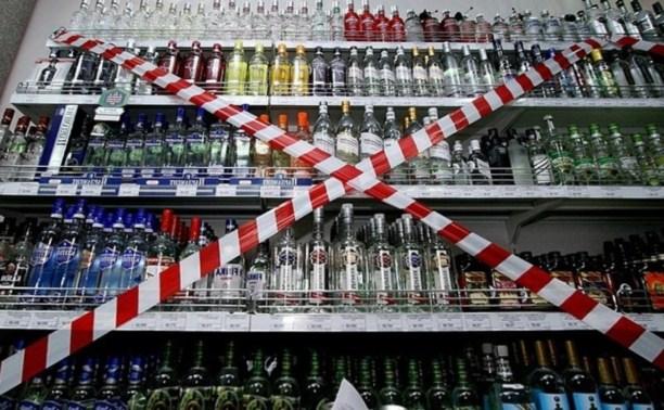 Госдума запретит продавать алкоголь в жилых домах