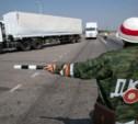 Российский гуманитарный груз пропустили на Украину