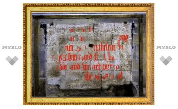 Cолсберийский собор попросил помощи в расшифровке старинной надписи