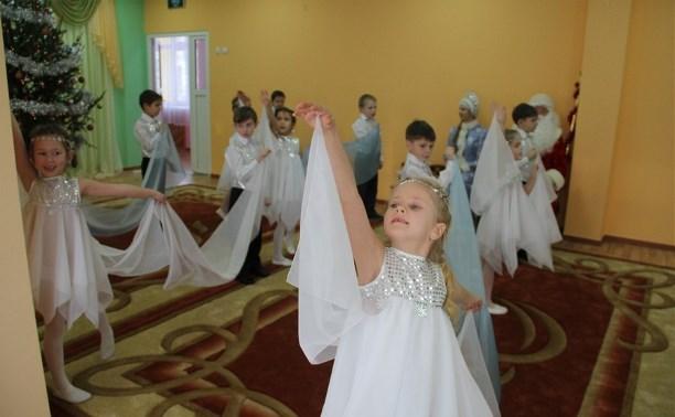 В Новомосковске открылся детский сад