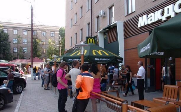 Тульский «Макдоналдс» оштрафовали за загрязнение воздуха