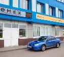 Интернет-магазин EMEX.ru: Автозапчасти вовремя и дешевле!