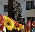 Тульские активисты поискового движения почтили память героев первой мировой