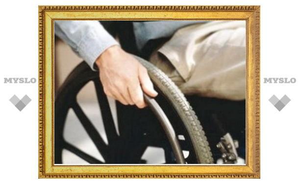 В Туле построят Центр для инвалидов