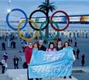 Театр «Эрмитаж» вернулся из олимпийского Сочи