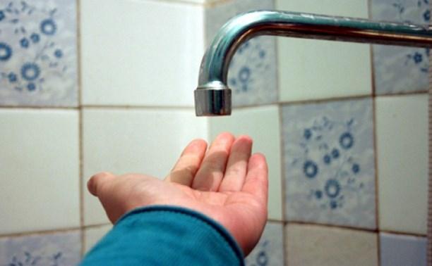 В Туле 6 ноября отключат воду на улице Октябрьской