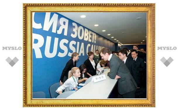 Губернатор Тульской области примет участие в инвестиционном форуме