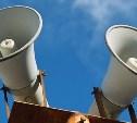 3 июля над Тульской областью прозвучит сигнал воздушной тревоги