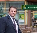 Россельхозбанк кредитует малый бизнес на инвестиционные цели по ставке от 11,14%