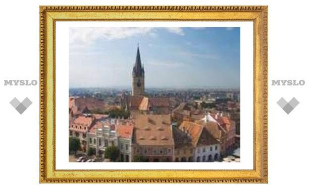 В начале сентября в Румынии пройдет III Межхристианская ассамблея