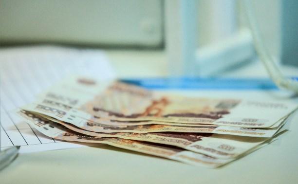 Размер микрокредитов для предпринимателей увеличат