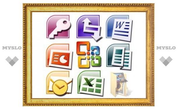 """Google интегрировал """"облачный"""" сервис с Microsoft Office"""