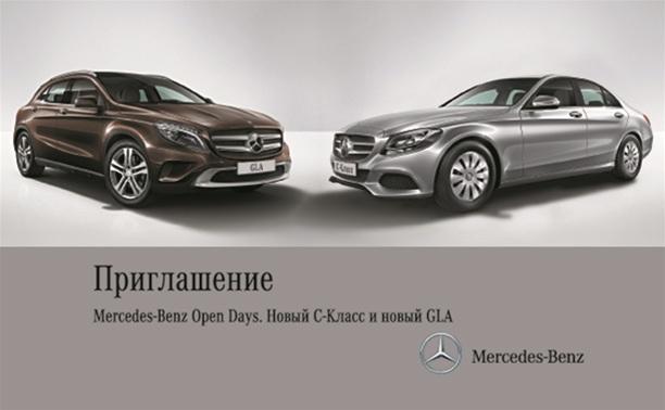«Мерседес-Бенц» презентует для туляков две новые модели автомобилей