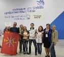 Команда из Тульской области приняла участие в финале национального чемпионата «Молодые профессионалы»