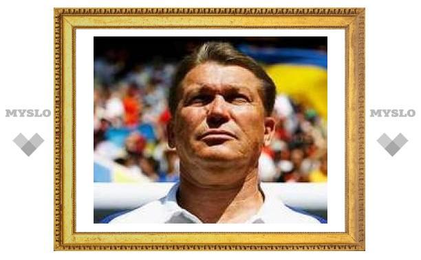 Олег Блохин пообещал уйти из сборной Украины