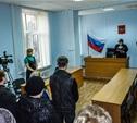 Мужчину, сбившего парня и девушку в Кимовске, посадили на четыре года