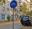 Накажи автохама: когда у тебя большой «велосипед» — наплевать на всё