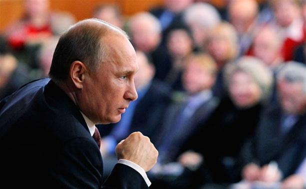 Владимир Путин: «Без хорошей зарплаты квалифицированные люди в чиновники не пойдут»
